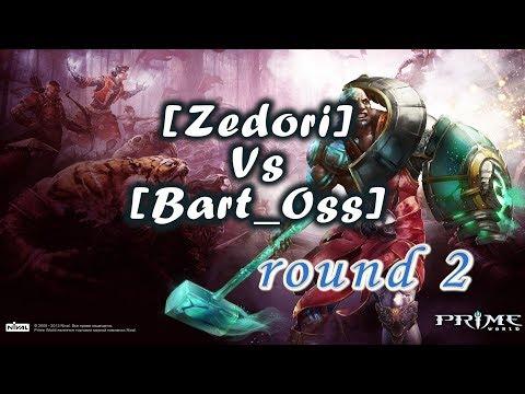 видео: [zedori] vs [bart_oss] Турнир: otaman cup #reload prime world