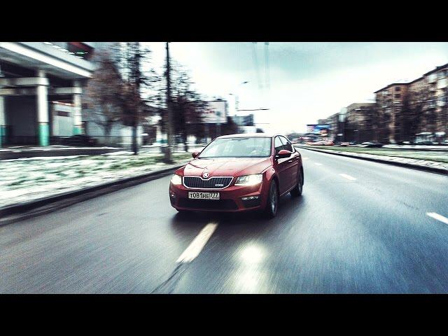 Бородатая Езда. Skoda Octavia RS III