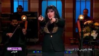 اعلان حلقة فيفي عبده في برنامج SNL بالعربي S03