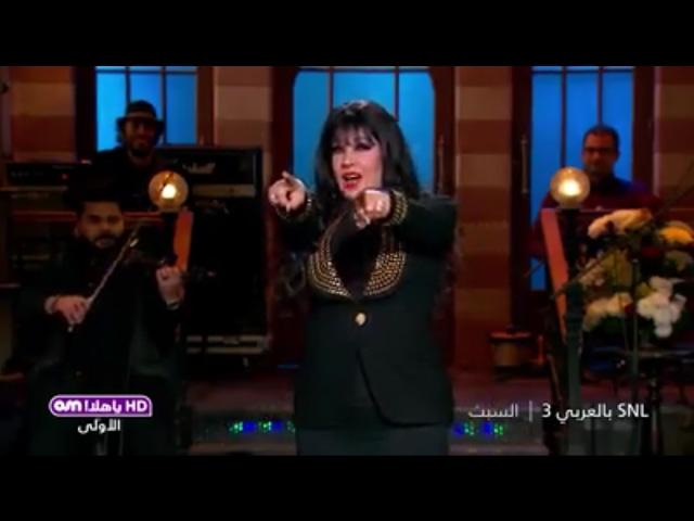 I am فيفي عبده - SNL بالعربي
