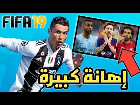 أفضل 100 لاعب في تقييم لعبة فيفا 19 | صدمة لميسي و3 لاعبين عرب