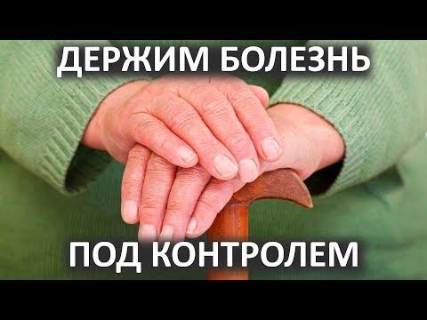 Артрит пальцев рук: держим болезнь под контролем