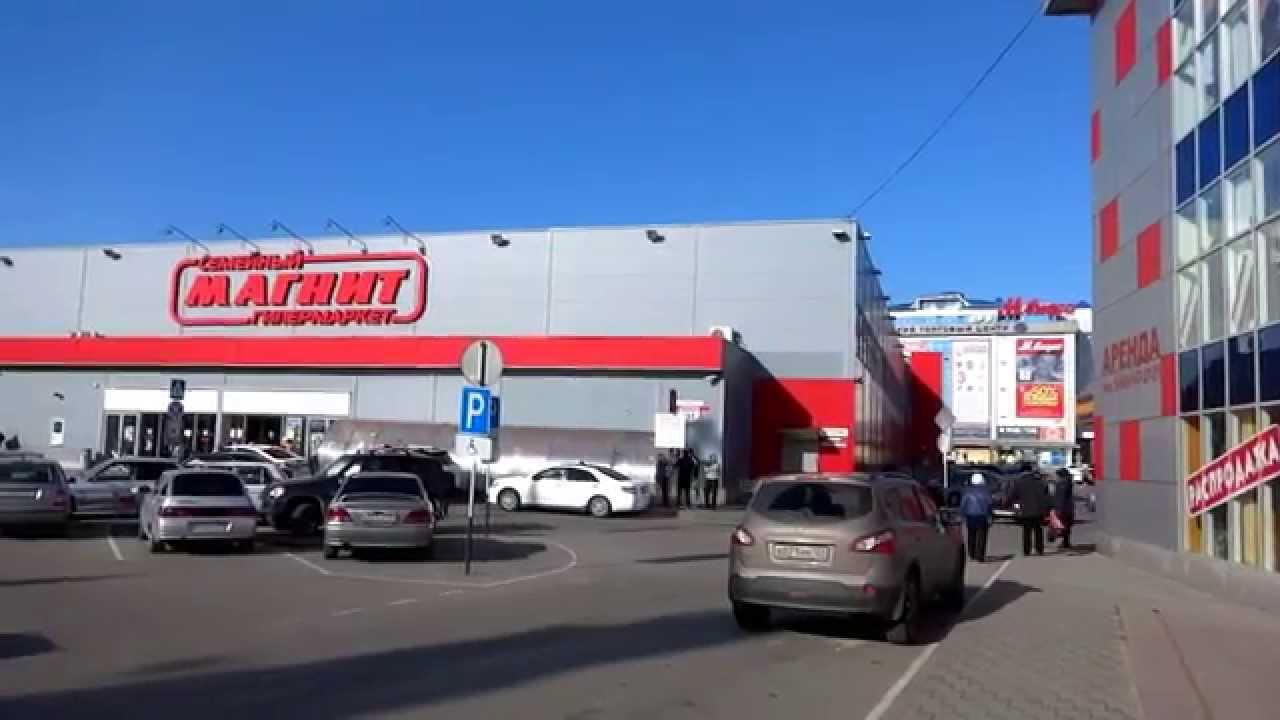 Шины и диски - в магазине Покрышкару Продажа автошин в