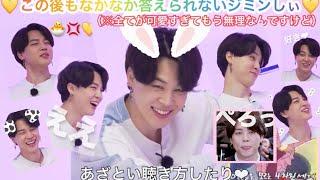 【BTS】Run BTS思い出の曲1 ジミンちゃんfocusしたら可愛さ爆発してた【日本語字幕】