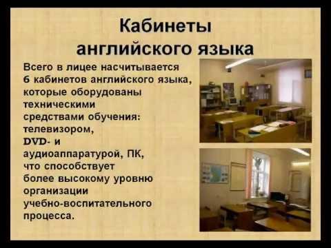 ШМО учителей русского языка и истории