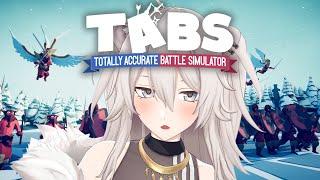 【TABS】時代はトールだよな-Totally Accurate Battle Simulator【獅白ぼたん/ホロライブ】