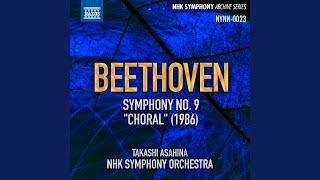 Symphony No. 9 in D Minor, Op. 125: III. Adagio molto e cantabile - Andante moderato