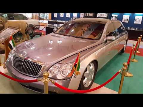 Maybach car of Sheikh Zayed Bin Sultan Al Nahyan سيارة مايباخ للشيخ زايد بن سلطان آل نهيان