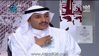مرزوق الغانم: الحل أمر بيد صاحب السمو.. ورأيي هو العودة إلى الشعب في إنتخابات مبكرة لهذه الأسباب