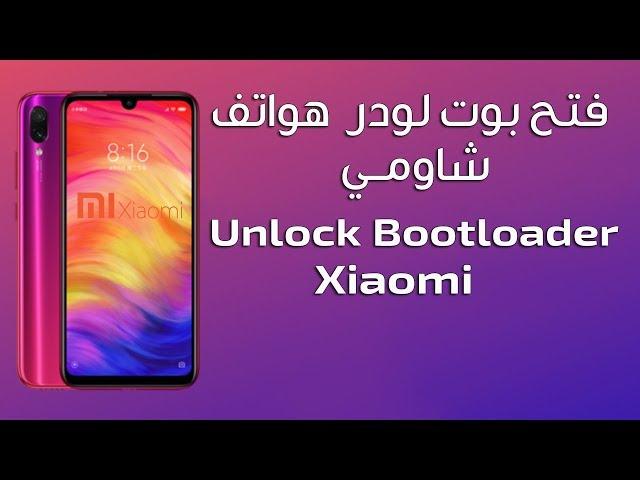 Unlock Tecno W4 Bootloader