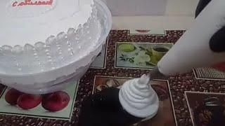 Торт на юбилей для женщины. Украшение торта белково-заварным кремом