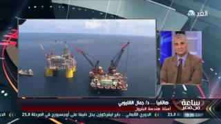 أنباء عن كشف غازي ضخم بدلتا النيل يوزاري حقل ظهر