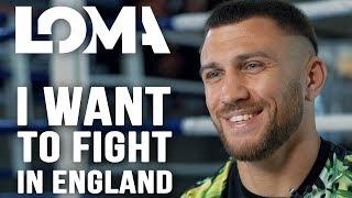 LOMA: Хочу боксировать в Англии