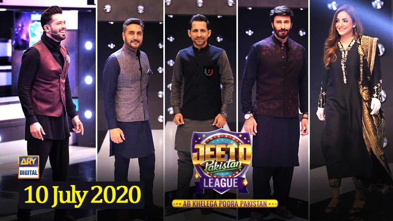 Jeeto Pakistan | Special Guest: Aijaz Aslam & Nadia Khan | Fahad Mustafa