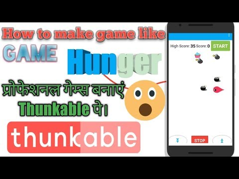 How to make Professional Hunger game in Thunkable  प्रोफेशनल गेम बनाएं Thunkable पे।