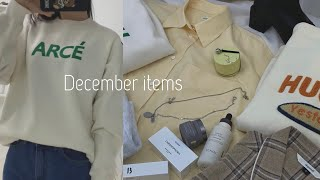 (Eng) ♂️     | 맨투맨, 셔츠, 잠옷, 부…