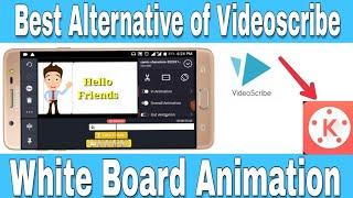 alternative to videoscribe