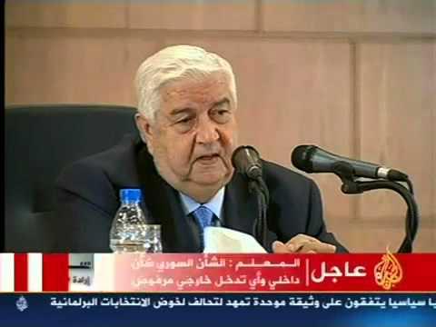21ca3cbce85e2 وزير الخارجية السورية وليد المعلم سننسى ان أوروبا على الخارطة ...