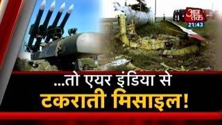 Vishesh: Air India flight right behind MH 17