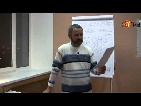 Сергей Данилов - 282 статья. Встреча в Петербурге