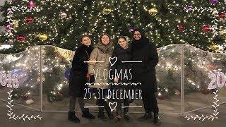 Vlogmas | 25-31 декабря