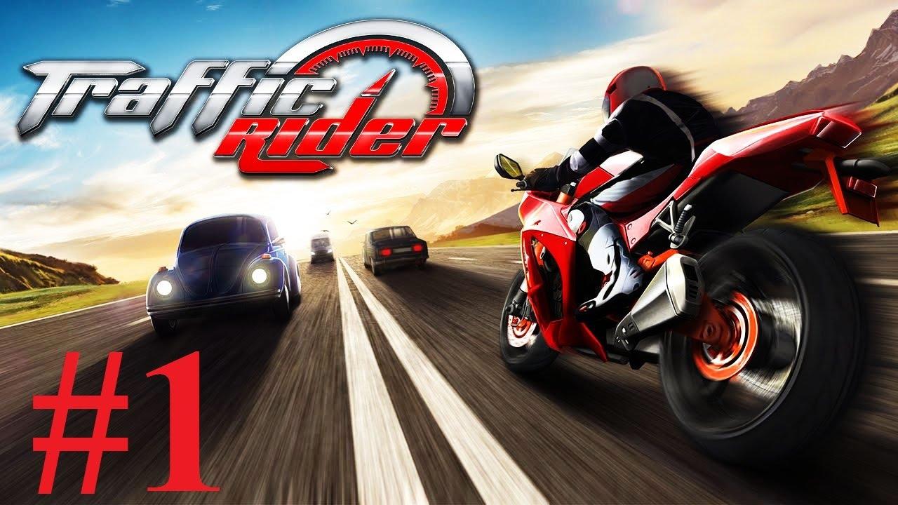 Игры гонки мотоциклы для мальчиков онлайн бесплатно гонки на двоих онлайн 3д