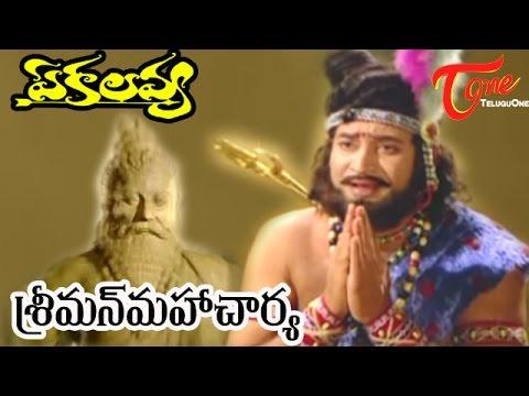 Ekalavya Songs - Srimanmahacharya - Krishna - Jayaprada