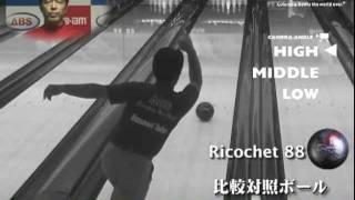 徳江和則プロ軌道ビデオ ミラクルリコシェ・スペシャルエディション 徳江かな 検索動画 23