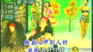 黄思婷-可憐酒家女
