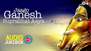 Top 10 Ganesh Songs - Jaago Ganesh Suprabhat Aaya Audio Jukebox | Suresh Wadkar, Rattan Mohan Sharma