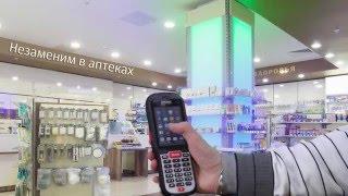 видео Bluetooth терминал сбора данных Motorola (Zebra) MC3090