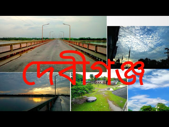 ???????? ???? ????????? ????? Debiganj to thurghon jarni of care 2018-full HD video