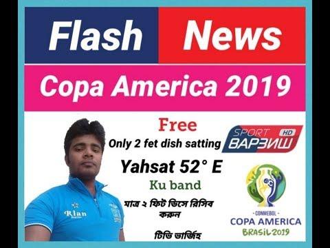 updet: free copa america 2019/football match on yahsat 52 e