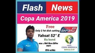 tv varzish hd new biss key 2019