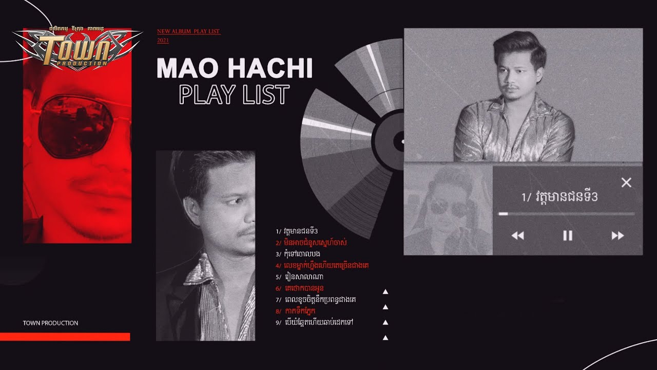 Mao Hachi _ NopStop Music _ Town Production_【Official Playlist 】