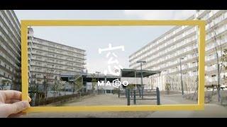 大阪府住宅供給公社PR動画「未来につながる窓」