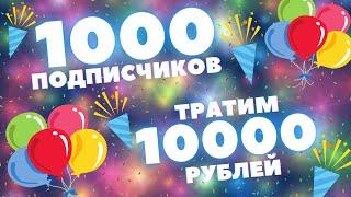 Купил 100 Тутанхамонов на 10 000 рублей. Сколько выигрышных билетов в пачке