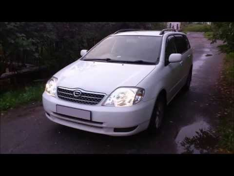 Замена фар на евро аналог Toyota Corolla Fielder 2002 г.в.