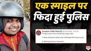 कौन है Sonu जिसकी एक smile पर Traffic police भी हो गई फिदा !