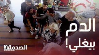 دم الجميع يغلي في مصر بعد سخرية شباب من رجل كبير والدعاء عليهَ!