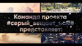 """Подборка самых """""""" лучших"""""""" дорог Волчанска."""