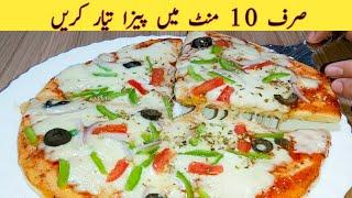 10 Minutes Recipe  Pizza Recipe  No Yeast  No Oven  Pizza Sauce  Easy Recipes