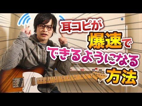 アプリの説明リンクはこちら → http://yo-kan.com/509/ ◇最速で曲のキーを割り出す方法 → https://youtu.be/DAdMyA6Wtgo 合わせて見たい動画 → 「曲のキー...