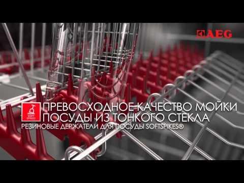 посудомоечная машина aeg f 60870 скачать инструкцию