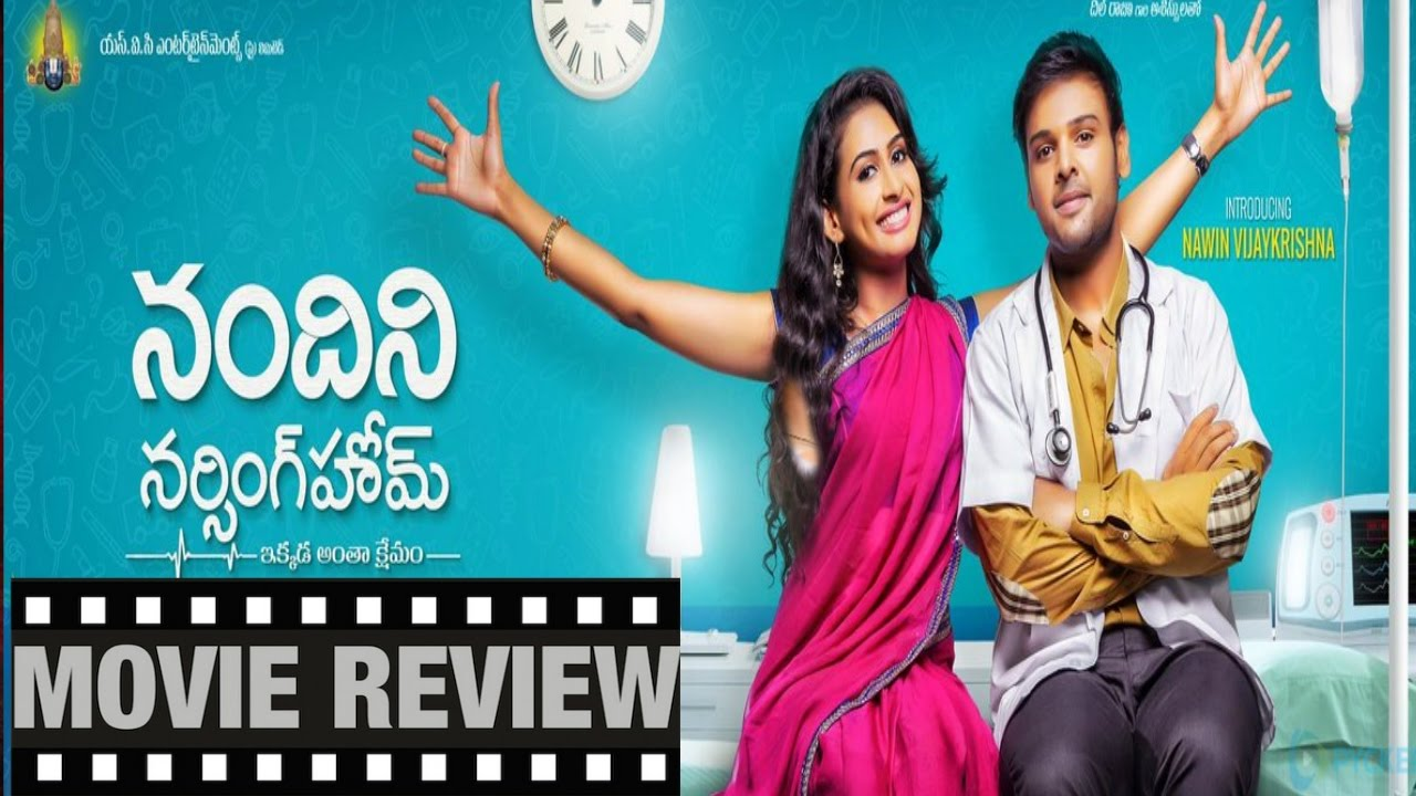 Nandini Nursing Home Movie Review Rating Naveen Nithya Naresh