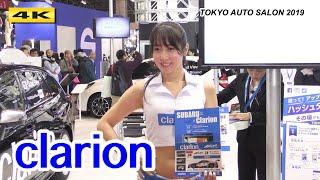 【4K】東京オートサロン 2019 / TOKYO AUTO SALON 2019 開催日 1月11日(...