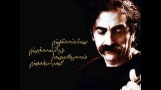 Shahram Nazeri yadegar doost   شهرام نظری   یادگار دوست