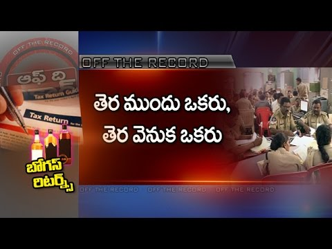 Bogus IT Return Applications for Wine Shop Tenders in Ananthapur - Off The Record