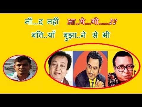 Pyar Hume Kis Mod Pe Le Aaya....Karaoke....प्यार हमें किस मोड़