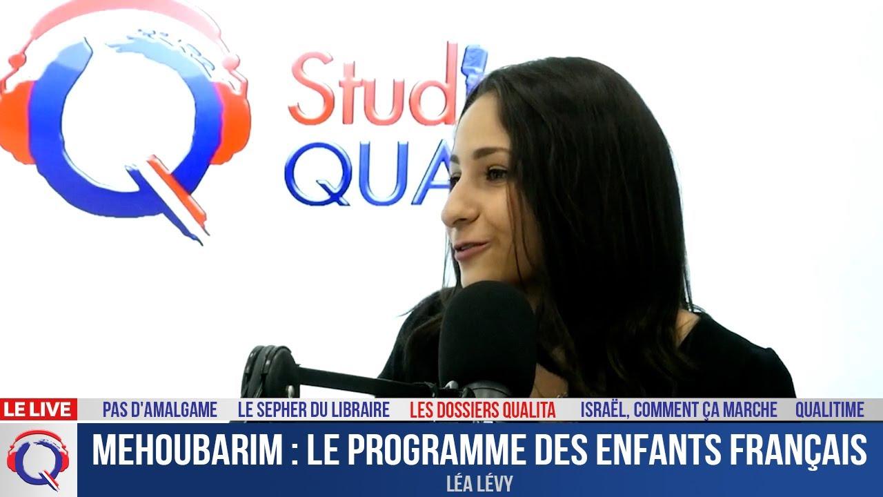 Mehoubarim : le programme des enfants français - Dossier#231